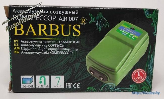 Компрессор Barbus AIR 007 от 100 - 400л.