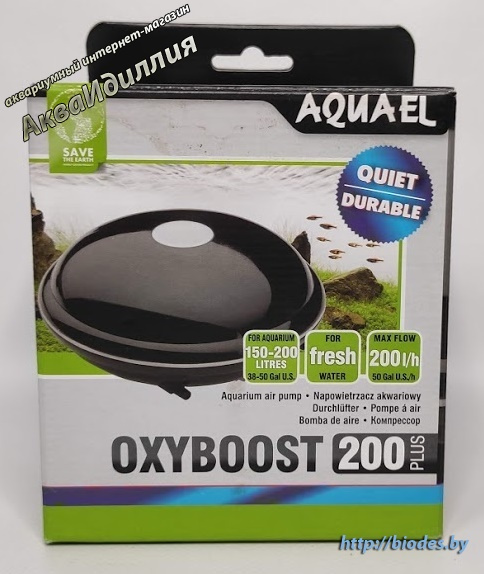 Компрессор Aquael OXYBOOST 200 Plus от 150 - 200л.